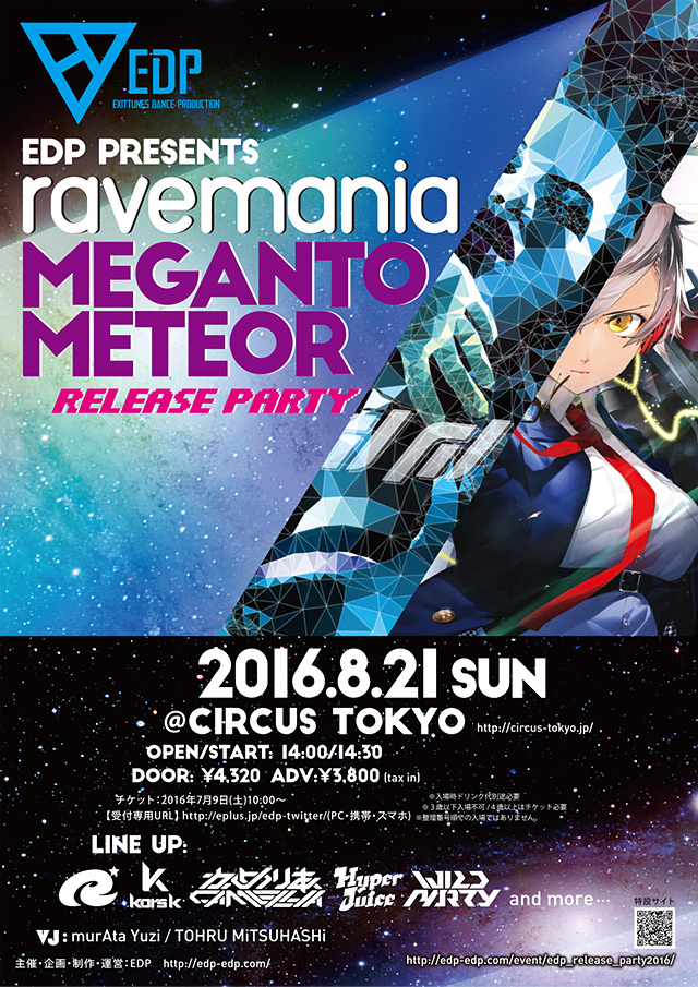 EDP presents ravemania 2016 summer